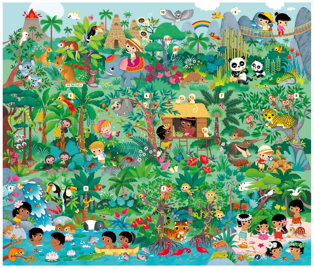 ג'ונגל שטיח
