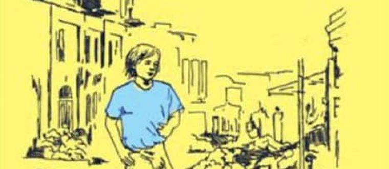 עמוס עוז לא למבוגרים בלבד – על ספרו היפה לילדים ולנוער – סומכי, ועל האיש שאיננו עוד