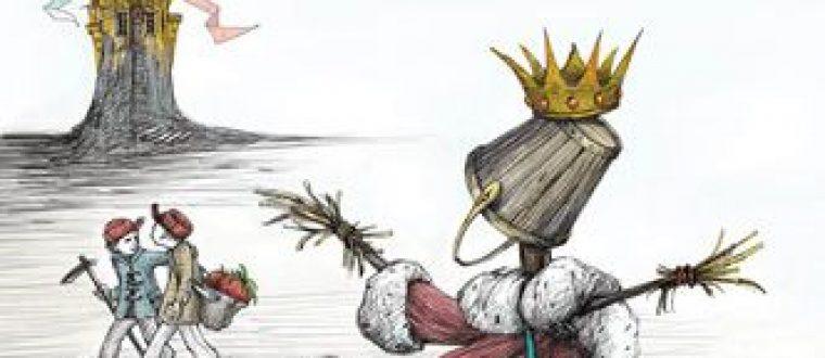 המלצה לספר נפלא לילדים שבחופשה – הממלכה הקטנטנה